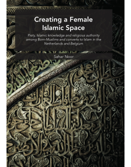 Creating a Female Islamic Space
